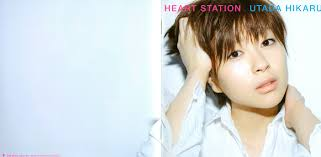 Hikaru Utada 宇多田ヒカル Heart Station Music Pixels