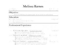 Resume Templates For No Work Experience Gorgeous No Work Experience Resume Examples Resume Template For Students With