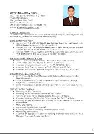 Resume For Hospitality Awesome Hospitality Resume Example Impressive Resume For Hospitality Job