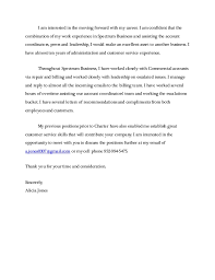 generic cover letter i am interested in the moving forward with my career i am confident that the general purpose cover letter