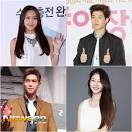 jonghyun and seungyeon really dating after divorce