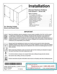 Bathroom Stall Parts Simple Catalog And ArticlesBradley Mills Partition Installation Instructions