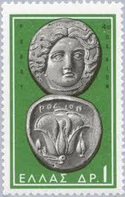 Sello: Helios (Sun) and Rose, Rhodes, 4th cent. B.C. (Grecia) (Greek  Ancient Coins) Mi:GR 809,Yt:GR 787,AFA:GR 827   Ancient coins, Coins, Greek  coins