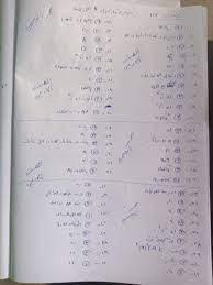 حل اسئلة امتحان الكيمياء توجيهي ٢٠٢٠