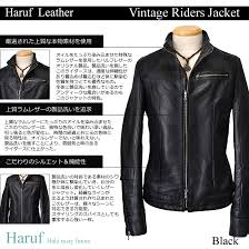 specializing in vintage oil leather riders jacket single rider slum leather antique processing brand leather coat camel blue white skin jean men