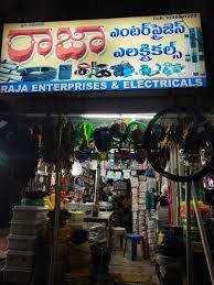 Top Water Pump Dealers In Gangupahad Jangaon Justdial