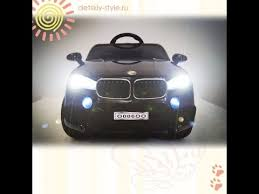 """Электромобиль <b>Feilong</b> """"BMW X5 Style HL-1538"""" - Купить ..."""
