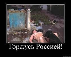 Соболев раскрыл планы Рады на завтрашний день - Цензор.НЕТ 1444