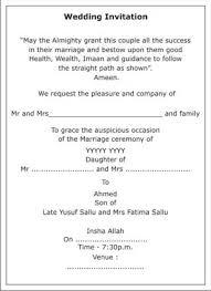 muslim wedding invitation wordings,muslim wedding wordings,muslim Content For Wedding Card Content For Wedding Card #12 content for wedding cards for friends
