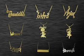 custom made name pendants in india it in 6 simple steps