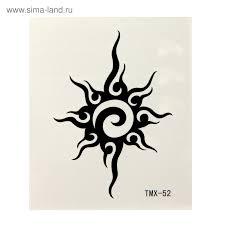 татуировка на тело солнце в стиле трайбл 1399551 купить по