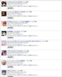 ドラクエ 10 ブログ ランキング