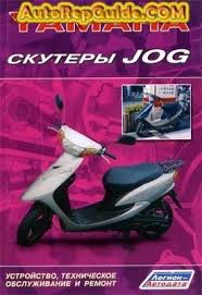 yamaha jog repair manual and maintenance of scooters yamaha jog repair manual and maintenance of scooters image by autorepguide com
