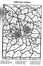 Coloriage Magique Multiplication Cm1 A Imprimer Fantaisie Papier