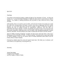 Cover letter dear recipient   Custom Writing at