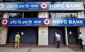 hdfcbank hdfc bank share sale hdfc bank launches share sale to raise up to