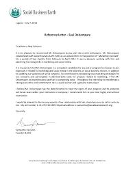 Letter Bussines Social Business Earth Recommendation Letter
