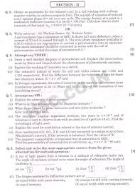 Physics     October      HSC Maharashtra Board Past Papers     HSC