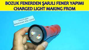 Bozuk El Fenerinden Şarjlı El Feneri Yapımı (evde kendin yap 18650 pil ile  1000 lümen fener) - YouTube