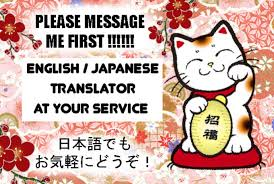 Translate Japanese To English And Vice Versa Up To 100 Words By Zeus777