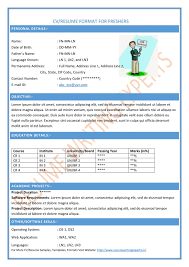 Resume Format For Freshers Computer Science Engineers Free Download Resume Format For Fresherss Computer Science Fresher Teachers Pdf 38