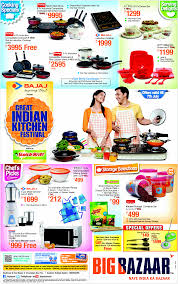 Offer On Kitchen Appliances June 2013 Archives 3 12 Sale Offer And Discount Shopping