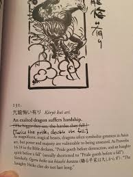I Fixed This Entry In My Book Of Japanese Proverbs Prequelmemes