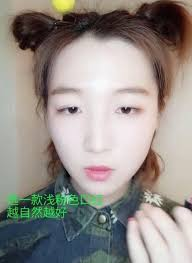 and dongyu zhou s features similar to honey especially the eyes and eyebrows part at first thought it was dongyu zhou makeup