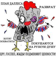 Американские инвесторы оптимистично настроены на бизнес в Украине - Абромавичус - Цензор.НЕТ 8562