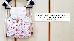 diy drawstring backpack with zipper pocket tutorial 背包束口袋 手作教学
