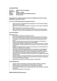 office manager sample job description medical recentresumes com