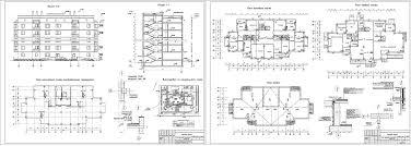 Курсовые и дипломные проекты Многоэтажные жилые дома скачать  Курсовой проект 9 ти этажный монолитный жилой дом на 24 квартиры 15 4