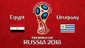 مباراة منتخب مصر وأوروجواي اليوم 14/6/2018 في كأس العالم والقنوات الناقلة