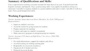 Educational Assistant Resume Objective. Teaching Assistant Resume ...