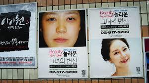 Caucasian Beauty Cnn 's Asia Ideal Looking AzwRW7q