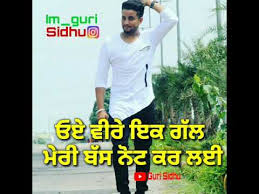 Video Nait Guri Ludo By Song r Whatsapp Latest Sidhu Status Game 0SqOSwB