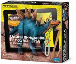 <b>4М Оживи</b> динозавра. ДНК Стегозавра