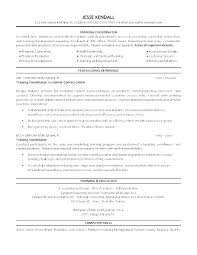 Program Notes Template Athletic Training Soap Note Template Naomijorge Co