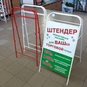 Сувенирная продукция в Омске – цены, фото, отзывы, купить ...