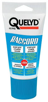 <b>Клей</b> для <b>обоев Quelyd</b> Raccord <b>для стыков</b> — купить на Яндекс ...