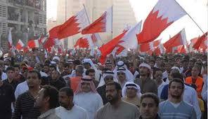Image result for مردم بحرین: رژیم اشغالگر آلخلیفه فوراً بحرین را ترک کند