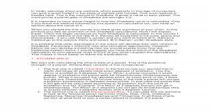 Shadbala Chart Ishta Phalal And Kastha Phala Doc Document