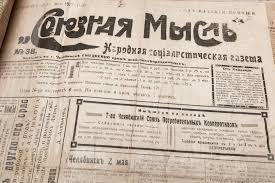 Читаем челябинские газеты года женщин призвали в батальоны  Летом 1917 года на фронте начался саботаж солдаты отказываются воевать 29 июня военный совет утвердил положение О формировании воинских частей из