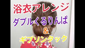 浴衣に合う髪型簡単にできるロングのアレンジやセット方法 彩り