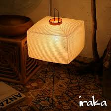 isamu noguchi lighting. Isamu Noguchi AKARI Akari 7A (solid Color) LED Light Bulb (equivalent To 26-40 W E) Comes With Table Lamp Paper Lighting G