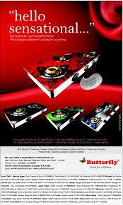 Butterfly Kitchen Appliances Butterfly Home Appliances Attractive Exchange Offer Sale