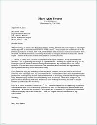 Letter Format With Title Cover Letter Structure Examples Thevillas