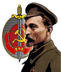 """Algunas citas del camarada Félix Dzerzhinski"" - publicado en enero de 2013 en el blog Odio de clase Images?q=tbn:ANd9GcTp-bUXVXPyBWFWelgmc17Us3MuTQLDm-FkepIey7nhuxdADRDO"