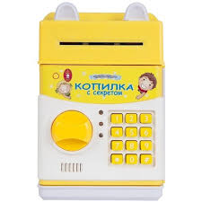 Интерактивная <b>копилка</b>-<b>сейф</b>, желтая Golden Baby – купить по ...