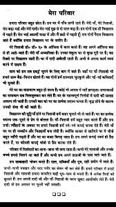 sanskrit essays on my family dissertations from yale university